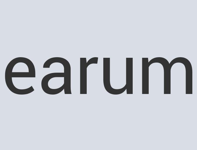 Synergistic Aluminum inHeat
